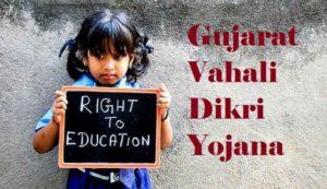Gujarat-Vahali-Dikri-Yojana-Online-Registration-Benefits