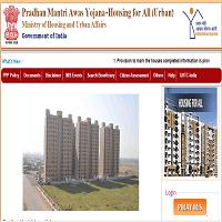 प्रधानमंत्री आवास योजना ऑनलाइन आवेदन कैसे करें – ग्रामीण शहरी