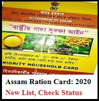 Assam Ration Card 2020