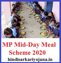 Mid Day Meal Scheme 2020