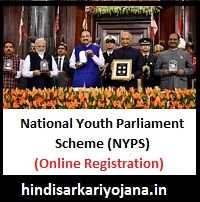 National Youth Parliament Scheme (NYPS) 2020 .