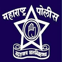महाराष्ट्र पुलिस भर्ती 2020 Maharshtra Police Bharti 2020