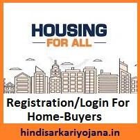 Housing For All Registration.