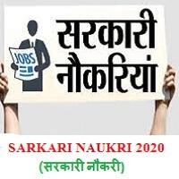 Sarkari Naukri 2020