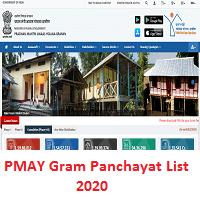 PMAY Gram Panchayat List 2020 2