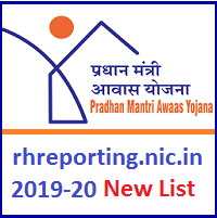 rhreporting.nic.in 2019-20 New List