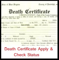 मृत्यु प्रमाण पत्र 2020