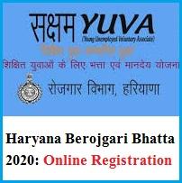Haryana Berojgari Bhatta 2020 Online Apply