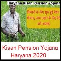 Haryana Kisan Pension Yojana 2020