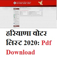Haryana Voter List 2020