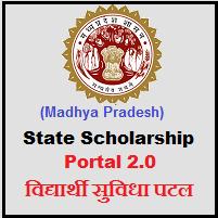 MP Scholarship Portal 2.0 2020