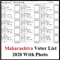 Maharashtra Votr List 2020 With Photo