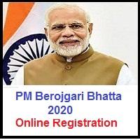 PM Berojgari Bhatta 2020