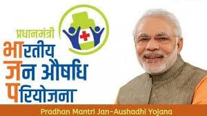 Pradhan Mantri Jan Aushadhi Yojana 2020,