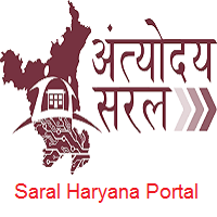 Saral Haryana Portal 2020
