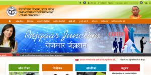 UP Sewayojan Online Registration 2020
