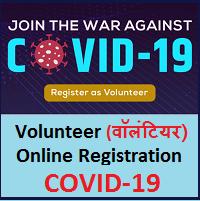 Volunteer Online Register