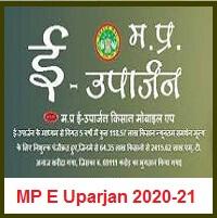 mp e uparjan 2020-21