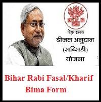 बिहार डीजल अनुदान योजना 2020