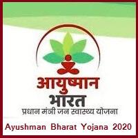 Ayushman Bharat Yojana 2020
