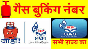 HP Gas Booking Online