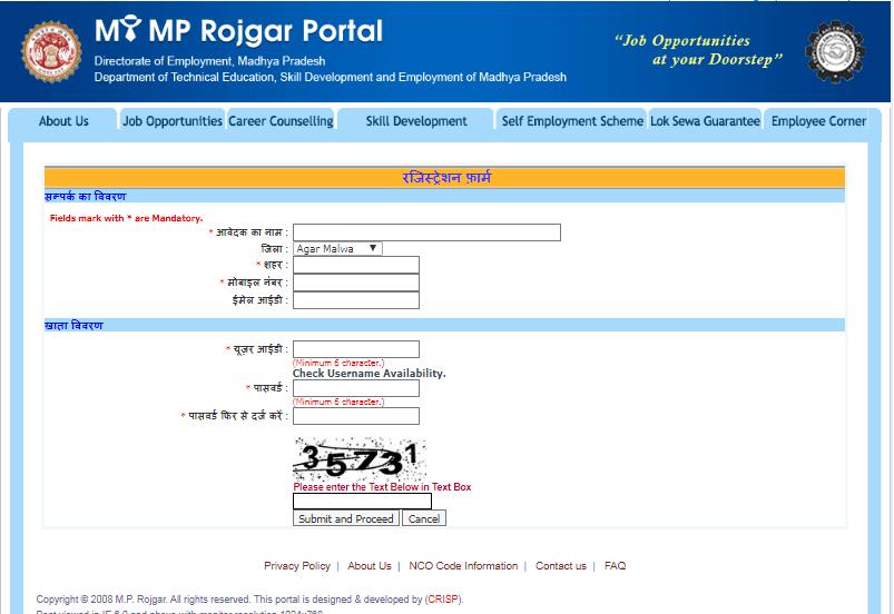 MP Rojgar Portal Registration