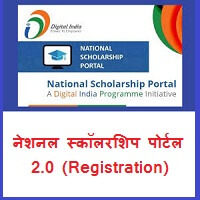 National Scholarship Portal 2020