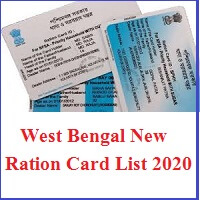 West Bengal New Ration Card List 2020