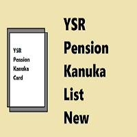 YSR Pension Kanuka New List 2020