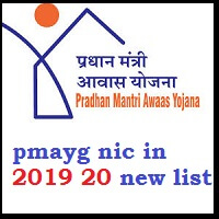 pmayg nic in 2019 20 new list.