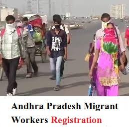 Andhra Pradesh Migrant Workers Registration