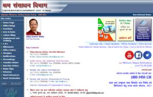 Bihar Migrant Labour Online Form