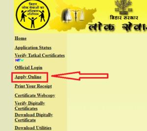 Bihar RPTS