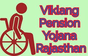 Rajsthan Viklang Pension Yojana 2020