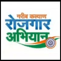 Garib Kalyan Rojgar Abhiyan Logo