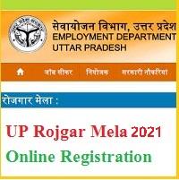 UP-Rojgar-Mela-2021