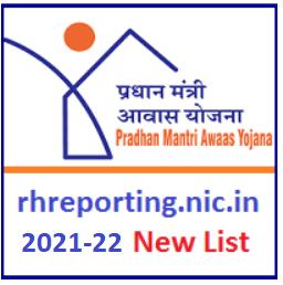 rhreporting.nic.in 2021-22 New List